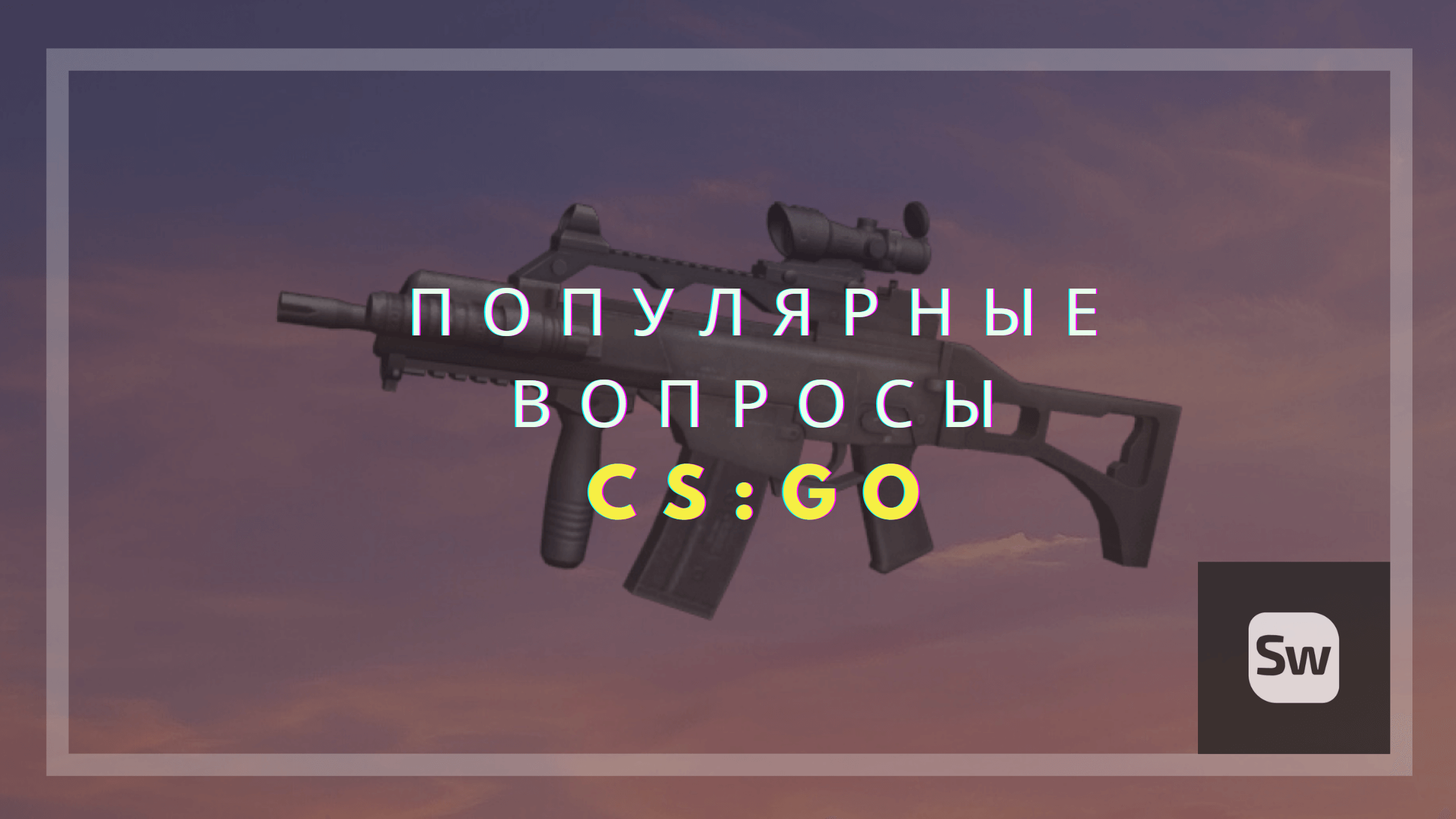 can csgo skins degrade ru