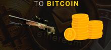 CS:GO скины и криптовалюты: как торговать с еще большей выгодой?