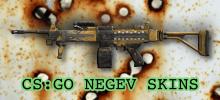 Убийственные скины CS:GO для пулемета Negev