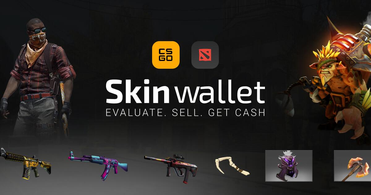 sell cs go